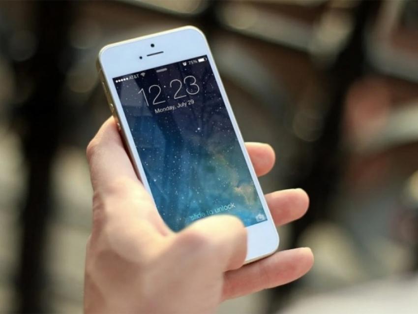 Hoy entra en vigor padrón de telefonía; habrá multas de más de $1 millón